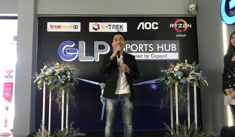 เปิดตัว GLP ESPORTS HUB ร้านอินเตอร์เน็ตคาเฟ่ ที่เติมเต็ม ผู้เล่นเกมส์ให้ครอบคลุมมากยิ่งขึ้น