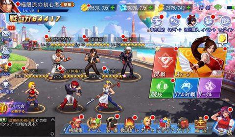 จัดเต็มความคลาสสิค SNK All-Star เกมส์มือถือล่าสุดเพื่อแฟนพันธุ์แท้ SNK เปิดให้บริการแล้วในญี่ปุ่น