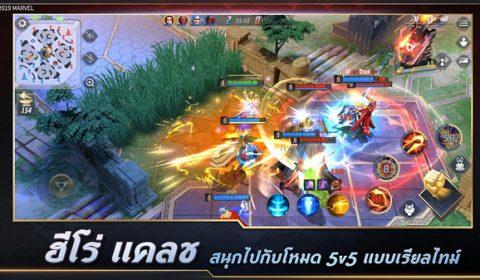 เปิดทดสอบรอบ CBT เกมส์มือถือใหม่ MARVEL Super War ลองกันได้ทั้ง iOS และ Android แล้ววันนี้