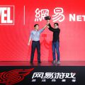 NetEase จับมือ Marvel เตรียมพัฒนาเกมส์ และ คอนเท้นรูปแบบใหม่ให้ทั่วโลกสัมผัส