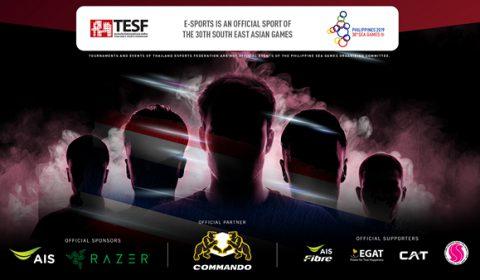 เปิดรับสมัครนักกีฬาอีสปอร์ต 5 ประเภทเกมเข้าร่วมทดสอบฝีมือเพื่อคัดเลือกตัวแทนทีมชาติไทยไปแข่งขันซีเกมส์ ครั้งที่ 30