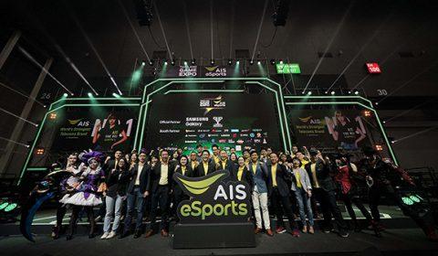 บรรยากาศงาน Thailand Game Expo by AIS eSports ครั้งแรกของไทย  โดย AIS เครือข่ายอันดับ 1 ระดับโลกเพื่อชาว eSports