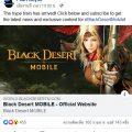 สาวก Black Desert MOBILE เตรียมเฮ Pearl Abyss เปิดหน้าเว็ปไซด์อย่างเป็นทางการในรูปแบบภาษาอังกฤษ