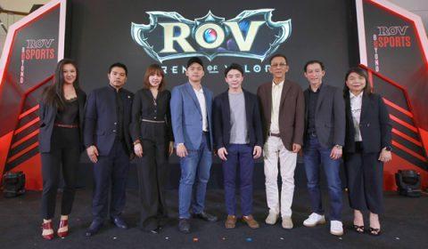 การีนา เผยกลยุทธ์อีสปอร์ตนำ RoV ก้าวสู่การแข่งขันกีฬาอาชีพระดับประเทศ ในคอนเซ็ปต์ 'Beyond eSports'