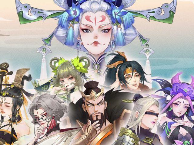 (รีวิวเกมมือถือ) Ode To Heroes เกม IDLE รวมพลฮีโร่ประวัติศาสตร์