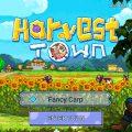 (รีวิวเกมมือถือ) Harvest Town อีกหนี่งเกมปลูกผักมาแรง แถมเล่นฟรี!