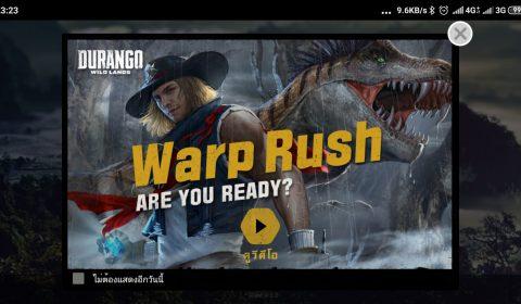 Durango อัพเดทใหม่ เพิ่มโหมด Warp Rush สะใจขาโหด