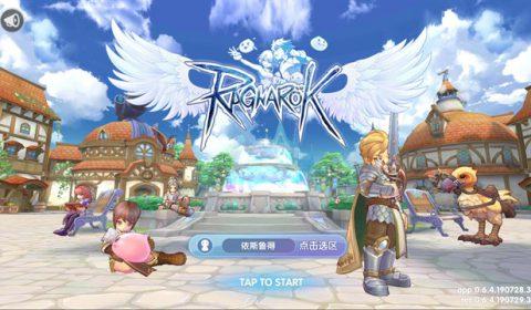 (รีวิวเกมมือถือ) Ragnarok M: New Generation ท่องแดนมิสการ์ด ในแบบ Full 3D จัดเต็ม!