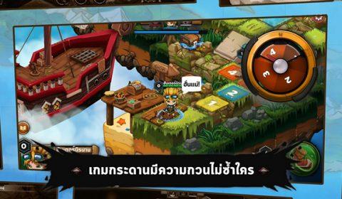พร้อมให้บริการ  Pandora Hunter: เกมกระดาน x นักล่าสมบัติ เกมส์มือถือใหม่ฝีมือคนไทย ดาวน์โหลดได้แล้วทั้ง iOS และ Android