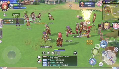 มาใหม่อีกแล้ว Ragnarok M: New Generation พร้อมเปิดให้ทดสอบในประเทศจีนทั้ง iOS และ Android