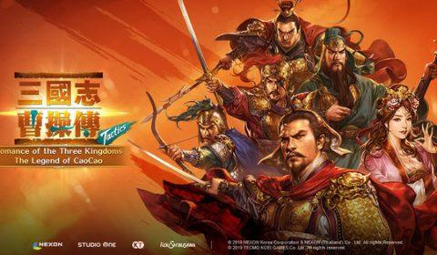 เกมมือถือ Romance of the Three Kingdoms: The Legend of CaoCao เกิดใหม่อีกครั้งในรูปแบบ PC!