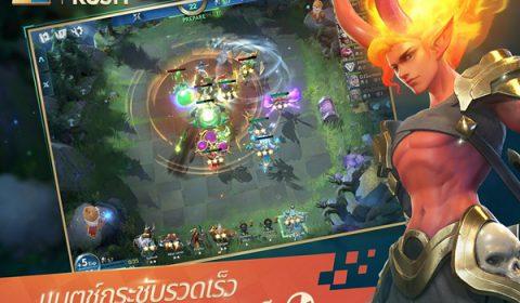 มาแล้ว Chess Rush เกมส์มือถือใหม่สมรภูมิเหนือกระดานจาก Tencent พร้อมเปิดให้บริการในประเทศไทยแล้ววันนี้