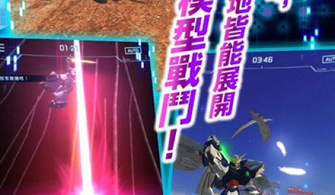 จากอนิเมะสู่เกมส์มือถือใหม่ Gundam Battle: Gunpla Warfare เปิดให้ลงทะเบียนแล้วในบางประเทศ