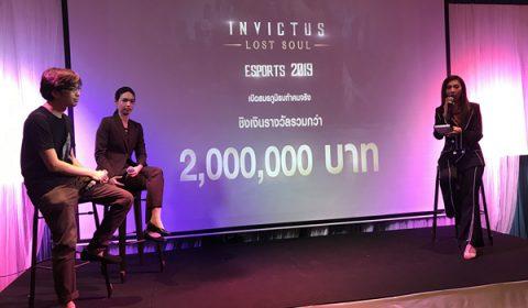 ร่วมผลักดันวงการ Esport ไปกับ  INVICTUS: Lost Soul เผยแผนงานแข่งเดือดตลอดปี 2019