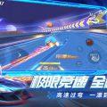 Crazy Racing KartRider เปิดชิมรางในประเทศจีนที่แรก ก่อนเตรียมให้บริการทั่วโลก