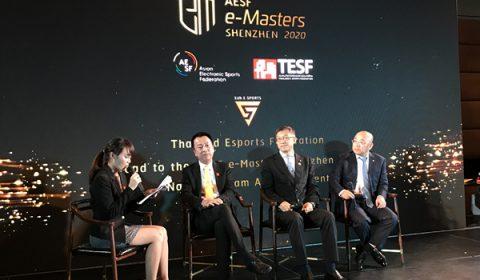 ก้าวให้ไกลกว่าเดิม TESF เปิดความร่วมมือเตรียมส่งนักกีฬาไทยลุย AESF e-Masters Shenzhen 2020