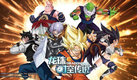 เปิดตัว Dragon Ball: Legend of Time and Space เกมส์ออนไลน์ MMORPG จากการ์ตูนดัง