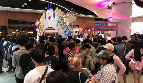 มหกรรมความสนุก TS Fanfest (ลุ้น ช็อป แข่ง กิน) รวมตัวจอมยุทธสุดป่วนจาก TS Online Mobile เข้าร่วมงานเพียบ