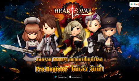HeartsWar Mobile พร้อมให้สายปะทะทุกคนได้ Pre-Register แล้ววันนี้!