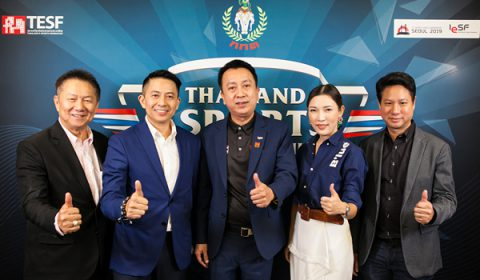 สมาคมอีสปอร์ตไทยจัดการแข่งขัน Thailand Esports Championship 2019 คัดตัวแทนทีมชาติไทยเตรียมลุยศึกชิงแชมป์โลกที่เกาหลีใต้