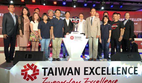 ร่วมขับดันวงการเกมส์ Taiwan Excellence eSport Cup Thailand ร่วมเชียร์การแข่งขัน CS:GO ชิงเงินรางวัลรวมกว่า 300,000 บาท