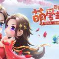 (รีวิวเกมมือถือ) Gentle little sister เกม RPG สไตล์ Auto ธีมสามก๊กแบบฉบับน่ารัก