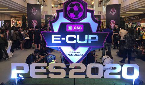 รู้ผลแล้ว GSB E-Cup 2019 Thailand Open Tournament ศึกเดือด PES 2020 ปิดฉากอย่างยิ่งใหญ่