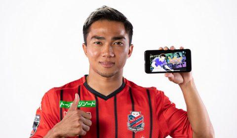 เกมมือถือ Captain Tsubasa: Dream Team เพิ่มเวอร์ชั่นภาษาไทยแล้ว พร้อมดึง เจ ชนาธิป รั้งตำแหน่ง PR Ambassador