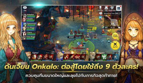 สาย MMORPG มีเฮ Spiritwish พร้อมเปิดให้ลงทะเบียนล่วงหน้าบน Google Play ในสโตร์ไทยแล้ววันนี้