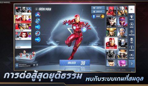 MARVEL Super War เปิดทดสอบอีกครั้งใน CBT ครั้งที่ 2 เปิดให้ดาวน์โหลดบน Android เท่านั้น