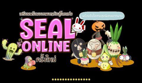 Seal Web สานต่อตำนานไปกับความน่ารักในรูปแบบเกม MMORPG เปิดให้ลงทะเบียนล่วงหน้าแล้ววันนี้