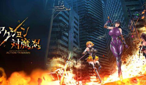 (รีวิวเกมมือถือ) Action Taimanin จากเกมอย่างนั้น สู่เกมแอ็คชั่นสไตล์อนิเมะ มันส์กระจาย