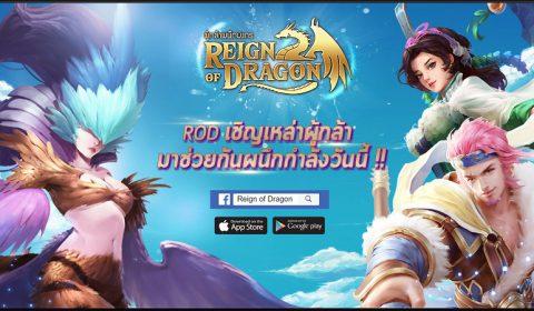 Reign of Dragon ฮีโร่สายโจมตี ตัวไหนเด็ด!! ตัวไหนดี!! มาดูกัน