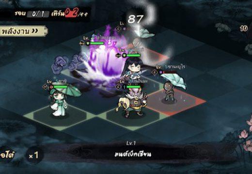 GOBLIN ตำนานภูติผีปีศาจ เกมส์มือถือแนววางแผนกับภูติผีญี่ปุ่น พร้อมเปิดให้ทดสอบรอบ CBT แล้ววันนี้