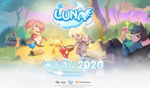 EXE จับมือ T3 Entertainment เซ็นสัญญาคว้าสิทธิ์ให้บริการ Luna M เวอร์ชั่นล่าสุด