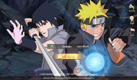 (รีวิวเกมมือถือ) Naruto: Slugfest เกมนินจาคาถามือถือสุดเทพ ที่สาวกห้ามพลาด