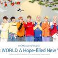 พบกับการอัปเดต 'ปีใหม่เกาหลี' ในเกม BTS WORLD 17 มกราคมนี้ ห้ามพลาด!