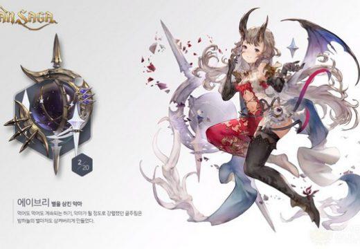 ปล่อย Gameplay แรก Gran Saga เกมส์มือถือใหม่น่าเล่นโดย NPIXEL ทีมพัฒนาหน้าใหม่จากกลุ่มผู้เริ่มต้นสร้าง Seven Knights