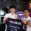 Purple mood E-Sports จับมือ Gspeed Living Plus เเถลงข่าวความร่วมมือปี 2020