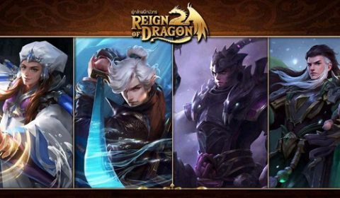 Game-Ded แจกไอเทมเกมใหม่ Reign of Dragon ต้อนรับ OBT