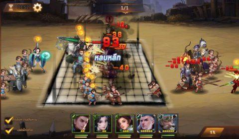 เปิดศึก Reign of Dragon เกมส์มือถือใหม่แนว RPG เปิดให้บริการแล้ววันนี้ทั้งระบบ iOS และ Android