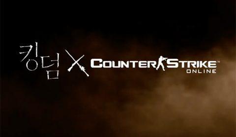 Counter-Strike Online ร่วมมือกับ Netflix เตรียมเปิดตัวเกมยิงบนมือถือสุดสยอง สร้างจากซีรีย์ซอมบี้ Kingdom