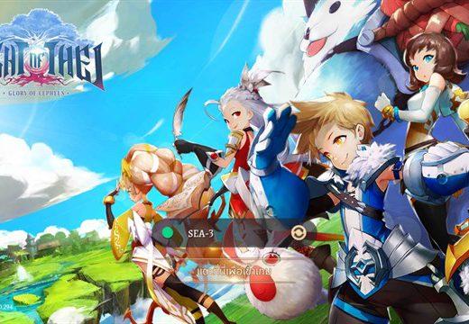 (รีวิวเกมมือถือ) Light of Thel เกม MMORPG เนื้อเรื่องน่าติดตาม ภาพสวย ระบบน่าสนใจ!