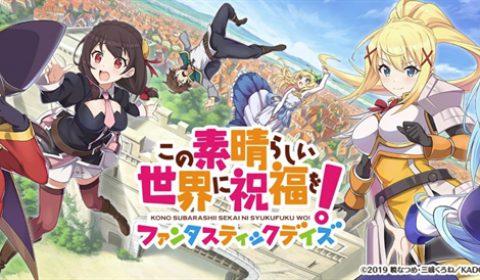 (รีวิวเกมมือถือ) KONOSUBA Fantastic Days จากอนิเมะสุดฮา สู่เกมมือถือภาพสวยที่ฮายิ่งกว่า!