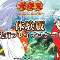(รีวิวเกมมือถือ) Inuyasha : Revive Story การ์ตูนดังระดับตำนาน ได้มาเป็นเกมมือถือแล้ว!