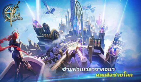 (รีวิวเกมมือถือ) Eternal Sword M เกม Auto Play ที่มาพร้อมกับภาพและเนื้อเรื่องสุดอลังการ