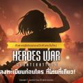 Com2uS เปิดลงทะเบียน Heroes War: Counterattack เกม turn-based RPG แนวใหม่ พร้อมแจกตัวละครไทยพิเศษสุดสำหรับผู้เล่นไทย!