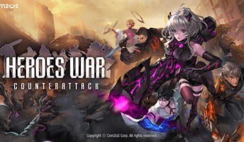 Game-Ded แจกไอเท็มโค้ด เกมใหม่ Heroes War ฉลองเปิด OBT