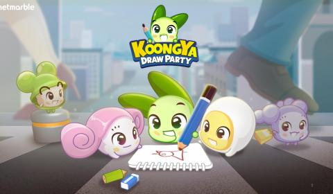 มาลับสมองประลองความกวนไปกับ KoongYa Draw Party เกมวาดภาพทายคำสุดล้ำ มีนาคมนี้!