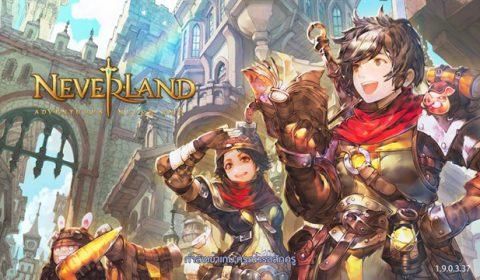 (รีวิวเกมมือถือ) Neverland เกม RPG มือถือในโลกแฟนตาซี ด้วยภาพในเกมที่คุ้นเคย